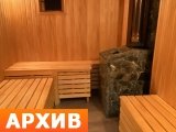 Банный комплекс Вода Воронеж, Рамонский р-он, Сиреневая, 14
