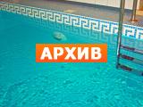 Петровские дубы, ул. Героев, 3, с. Чертовицы, Воронеж