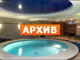 Сауна Арт отель, ул. Дзержинского, 5 Б Воронеж