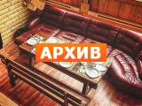 Русская баня Изба на Казакова, ул. Казакова, д. 400 Воронеж