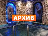Сауна «Каменный век», Соловьиная, 42а Первое мая Воронеж