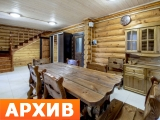 Репинские бани Репное Воронеж