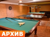 Сауна «Оазис» ул. Базовая, 2 Воронеж