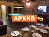 Баня «Европа» Холмистая д. 50 Воронеж