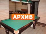 Русская баня Моем Парим, ул. Тульская, 45б Воронеж