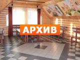 Баня «Макс», Воронеж