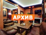 Русская баня «Госпожа удача», Ул. Остужева, 154Б Воронеж