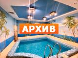 Сауна «Астерия» Воронеж, ул. Маршала Неделина, 27в