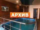 Русская баня ИЗБА, ул. Новосибирская, 13Б Воронеж