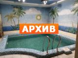Сауна Форт Маршала Неделина 27в, Воронеж