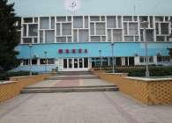 Cпортивный комплекс «Факел» Писателя Маршака, 1а Воронеж