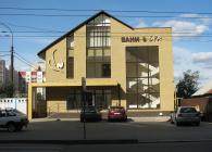 Бани & SPA банный комплекс, ул. Хользунова, д. 36 Воронеж