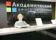 Сауна спортивно-оздоровительный комплекс «Академический», ул Студенческая, д. 10к Воронеж